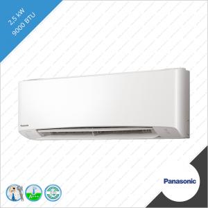 Panasonic Etherea 2,5 kW binnen unit CS-Z25TKEW mat wit